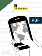 EbookESPmegafone.pdf