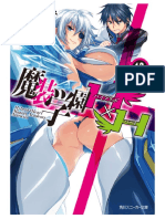 Masou Gakuen HxH - 10