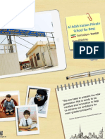 KHDA - Al Adab Iranian Private School for Boys 2016 2017