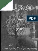 Islamic General Knowledge.pdf