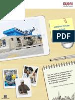 KHDA - Al lttihad Private School 2016-2017