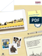 KHDA - Al Mawakeb School Al Garhoud 2016-2017