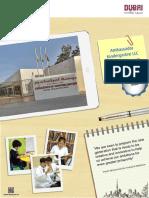 KHDA - Ambassador Kindergarten llc 2016-2017