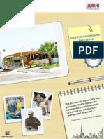 KHDA - Dubai Police Kindergarten Deira br 2016-2017