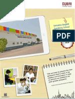 KHDA - Emirates English Speaking School 2016-2017