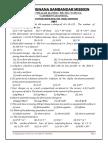 12th physics book back ONE MARK 2013 english medium (1).pdf