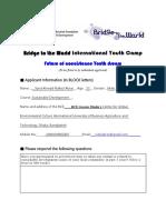 Bridge to the World International Youth Camp
