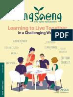 SangSaeng No.48
