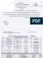 Calendrier Examens Session Ordinaire Du Printemps MAJ