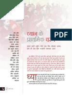 Dhyan.pdf