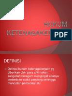 Definisi Hukum Ketenagakerjaan