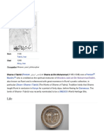 Shams Tabrizi - Wikipedia