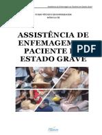 Assistencia estado grave (2).pdf