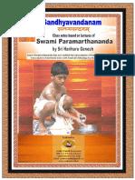 Sandhya Vandanam
