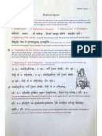 BrahmaYajnam KRamesh IITM (1)