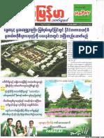 Pyimyanmar Journal No 1093.pdf