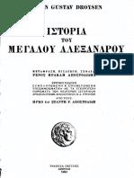 jgdroysen-megas-alexandros.pdf
