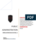 Strategy for Public Administration Paper 1
