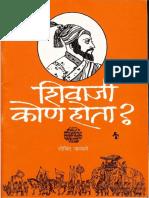 Shivaji Kon Hota - Govind Pansare.pdf