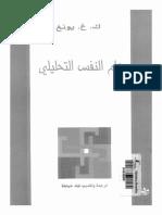 wx318302.pdf