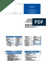 Seiko Prospex Alpinist Solar Titanium Multi-Sensor SBEB013 – Seiko s822 Manual