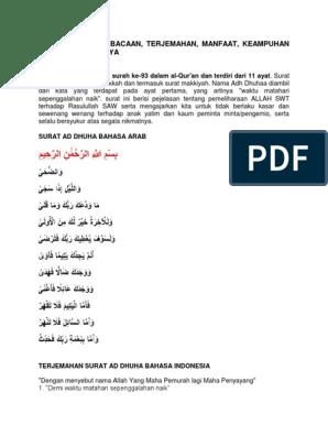 Surat Ad Dhuha Bacaan