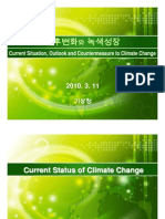 Current Situation, Outlook and Countermeasure to Climate Change