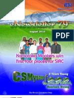 79 ICSI Mysore eNewsletter August 2010