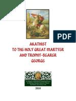 04 23 2013 St. George Akathist En