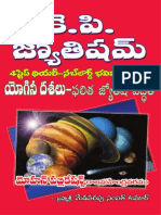Preview Kp Jyoti Sham 56411