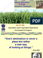 Gujarat Agriculture 11th Plan