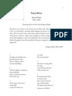 Yannis Ritsos - Seconds 1988-1989.pdf