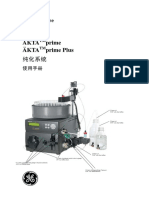 Akta Prime Manual