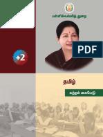 12_Tamil
