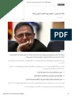 بانک کره جنوبی '۸ میلیارد یورو' اعتبار به ایران می_دهد