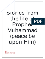Stories From the Life of Prophet Muhammad by toufik halfaya