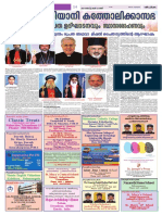 Deepika Supplement for the Inauguration of the New Eparchy of Parassala (Sept. 23, 2017)