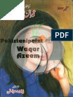 Im Die Sep17 crpd.pdf