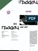 Časopis Gradac - Harms.pdf