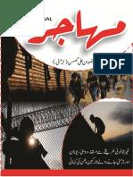 Mohajar Urdu Novel by Rizwan Ali Ghuman