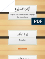 Days of the Week in Arabic Language - Arabic Zania