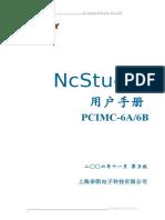 Nc Studio