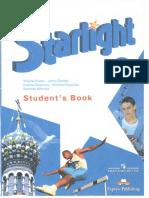 Starlight 8 Student s Book