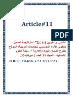 Article#11.pdf