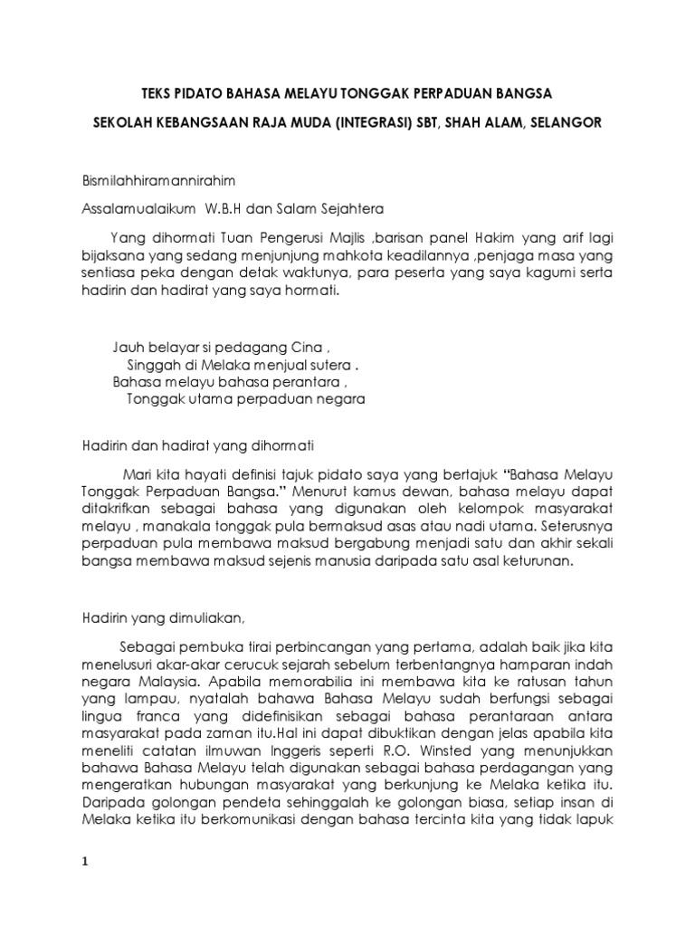 Teks Pidato Bahasa Melayu 2017