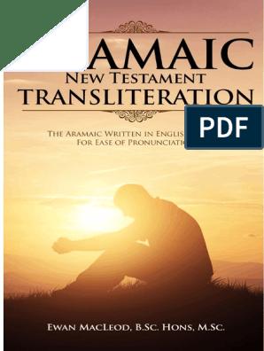 Transliteracion Del Siriaco Nt | English Language | Alphabet