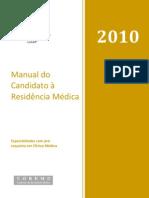 Manual_CM_2010