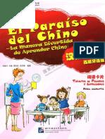 汉语乐园词语卡片(西班牙语版).pdf