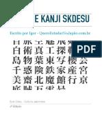 Lista de Kanji Suki Desu
