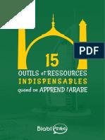 15 Outils Pour Apprendre l'Arabe